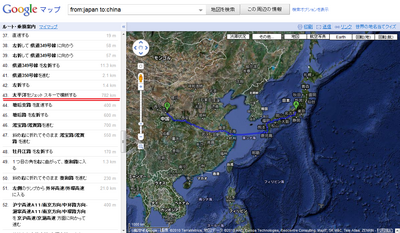 googlemap_fromjapan2china.png