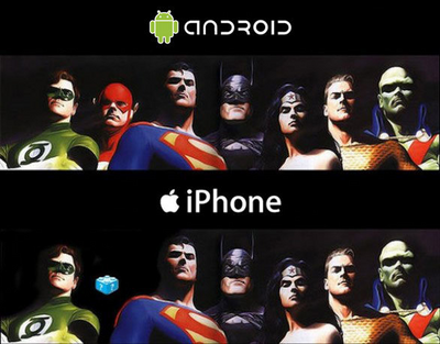 Flashman : iphone と android の違い