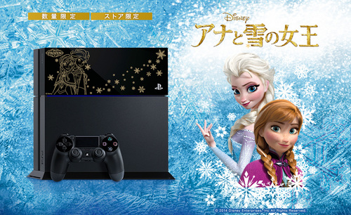 PlayStationR4 アナと雪の女王 Limited Edition