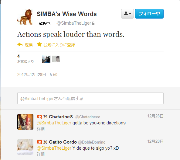 simbas_wise_word.png