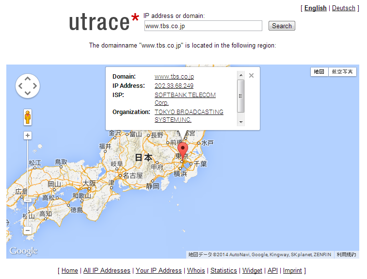utrace_tbs.png